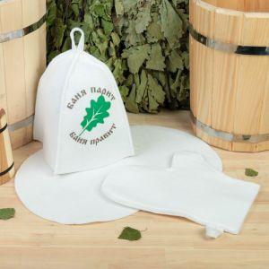 """Набор банный """"Классический"""" 3 предмета: шапка, рукавица, коврик   3653675"""