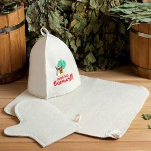"Набор для бани ""Люблю баньку"" шапка, коврик, рукавица 3268938"