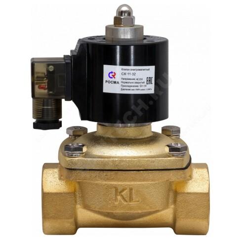 Клапан электромагнитный латунь НЗ СК-11 Ру7 м/м кат 220В Росма