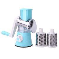 Мультислайсер для овощей и фруктов Household Rotary Cutting Machine (цвет голубой)
