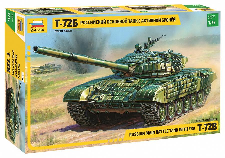 3551 Российский основной танк с активной бронёй Т-72Б (1:35)