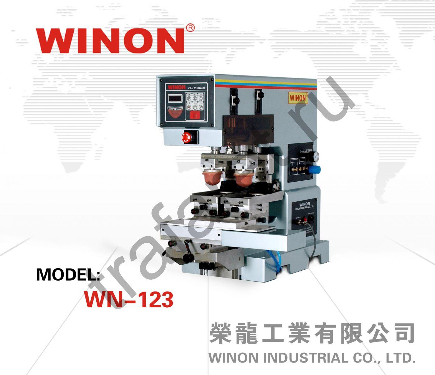 Тампостанок WN-123 (2 цвета, 100 х 100 мм)