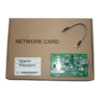 NC-P05 модуль беспроводной печати
