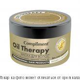 COMPLIMENT Маска для волос Oil Therapy с маслом арганы,макадамии,кокоса Питание и укрепление 500мл, шт