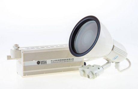 Светильник MJL 32102/70 (G12 70W)