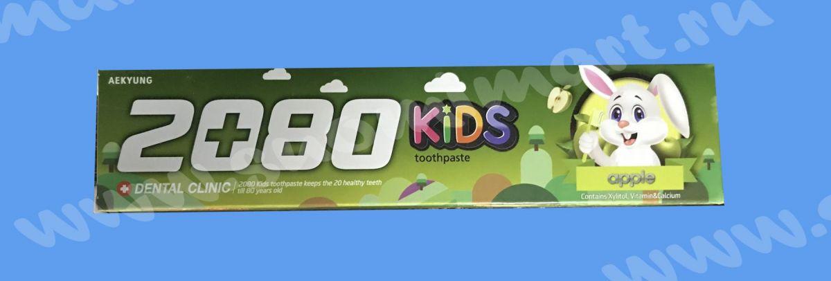 Зубная паста Dental Clinic детская (яблоко) 80г