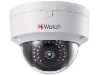 IP-видеокамера HiWatch DS-I452S