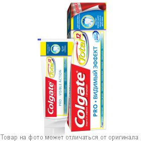 "COLGATE.TOTAL 12.Зубная паста ""Видимый эффект"" 75мл, шт"
