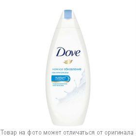 """Dove.Крем-гель д/душа """"Нежное обновление"""" 250 мл., шт"""