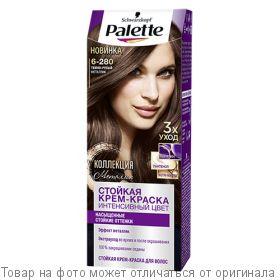 Palette.Крем-краска д/волос 6-280  Темно-русый металлик 50мл., шт