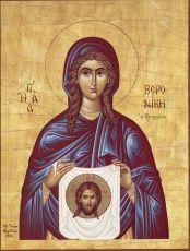 Икона Вероника Кровоточивая мученица