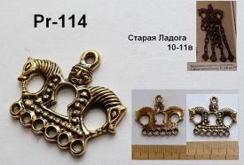 Pr-114