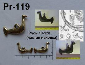 Pr-119