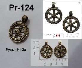 Pr-124