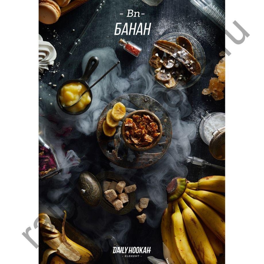 Daliy Hookah 200 гр - Element Bn (Банан)