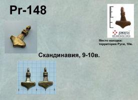 Pr-148