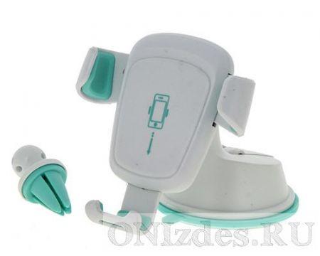 Авто - держатель для телефона D18 2 в 1 раздвижной на присоске + в воздуховод самозажимающийся