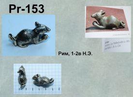 Pr-153