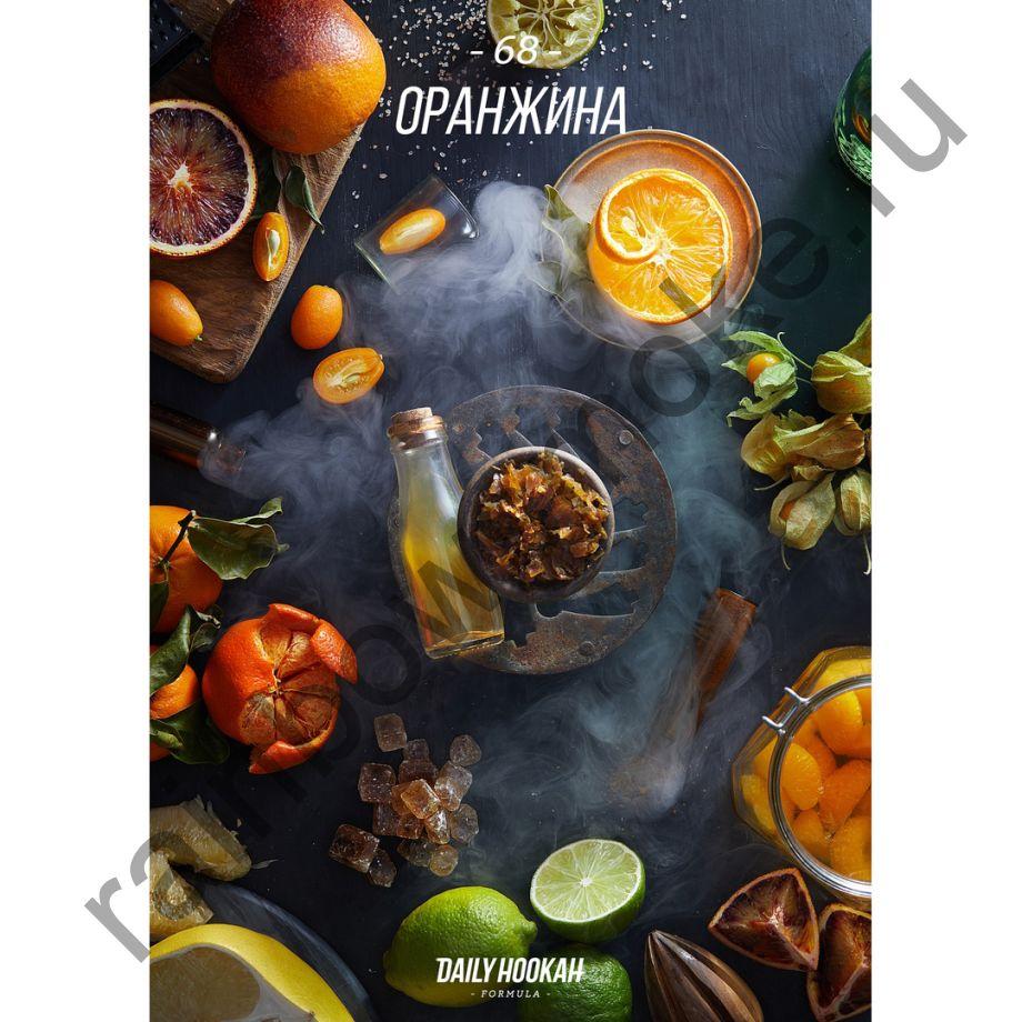 Daily Hookah 60 гр - Formula 68 (Оранжина)