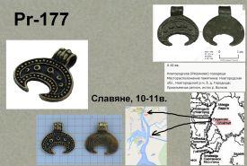 Pr-177