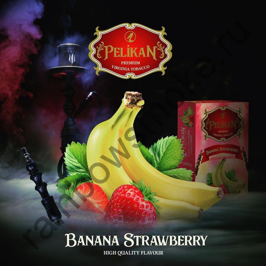 Pelikan 50 гр - Banana Strawberry (Банан с Клубникой)