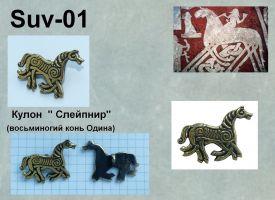 Suv-01