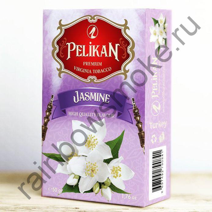 Pelikan 50 гр - Jasmine (Жасмин)