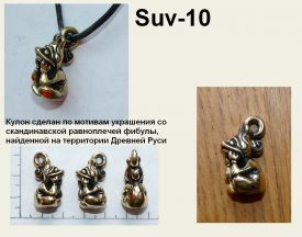 Suv-10