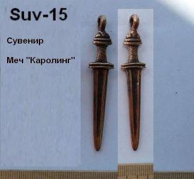 Suv-15