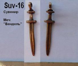 Suv-16