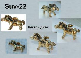 Suv-22