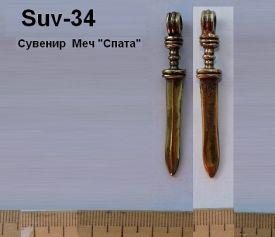 Suv-34