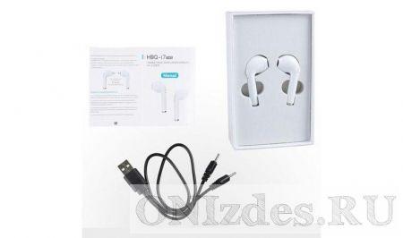 Беспроводные Bluetooth Наушники i7 TWS Белые