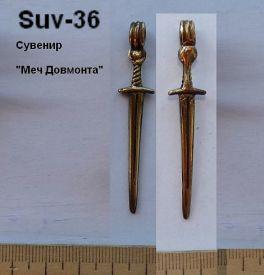 Suv-36