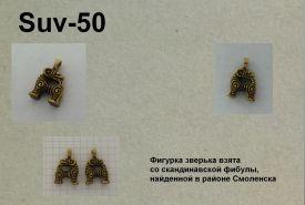 Suv-50