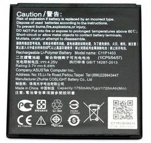 Аккумулятор Asus A450CG ZenFone 4 (C11P1403) Оригинал