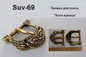 Suv-69