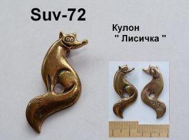 Suv-72