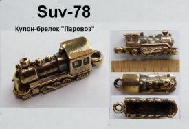 Suv-78