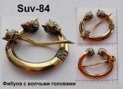 Suv-84