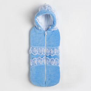Кокон для новорождённого, цвет голубой