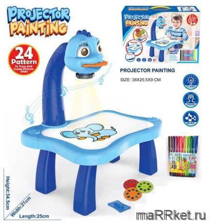Детский проектор для рисования со столиком PROJECTOR PAINTING (голубой)