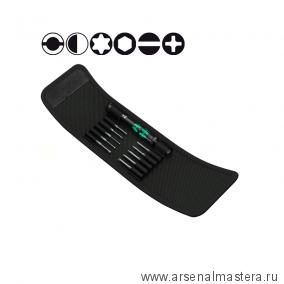 Набор WERA Kraftform Kompakt Micro Set/11 SB (сумка с насадками длиной 44 мм 11 предметов) WE-135938