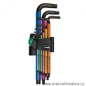 Набор Г-образных ключей метрических WERA 950 SPKL/9 SM N Multicolour BlackLaser 022089