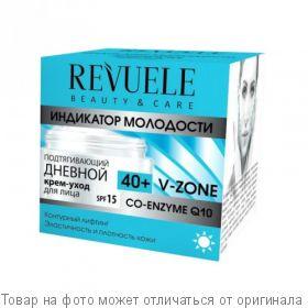 COMPLIMENT Revuele Индикатор молодости Подтягивающий дневной крем-уход для лица 40+, 50мл, шт