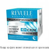 COMPLIMENT Revuele Индикатор молодости Укрепляющий ночной крем-актив для лица 40+, 50мл, шт