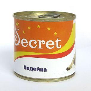SECRET Индейка для кошек