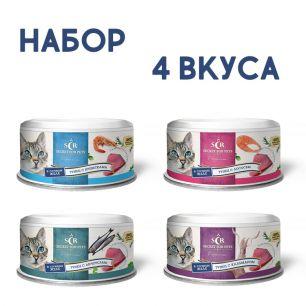 """SECRET Premium Набор из 4 консервов """"Тунец"""""""