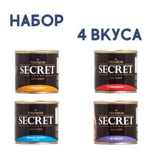 SECRET Premium Набор из 4 консервов