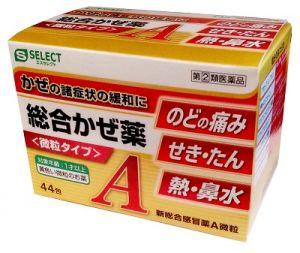 Amber Gold A - средство от простуды и гриппа 44 пакетика (аналог Пабурона)